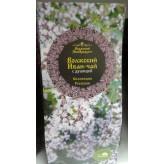 Иван-чай ферментированный с душицей 75гр