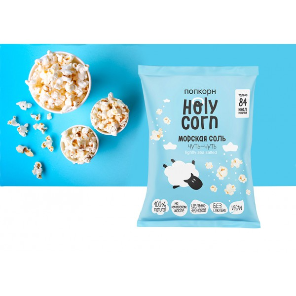 Попкорн Holy Corn Морская соль 20г