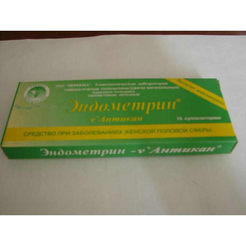 Эндометрин антикан свечи при эндометриозе купить здоровье.