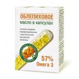 Масло «ОБЛЕПИХОВОЕ» льняное  нерафинированное с растительным экстрактом облепихи в капсулах.180шт.