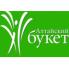 Алтайский букет (1)