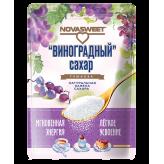 Виноградный сахар (глюкоза) NOVASWEET®, 400гр