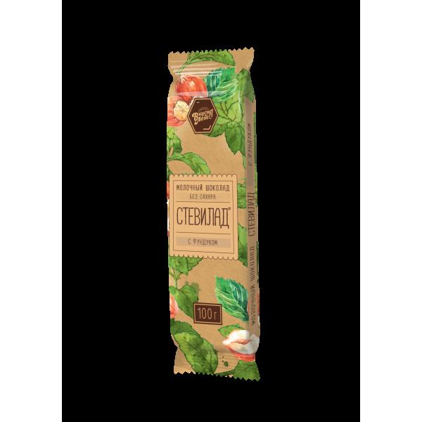 "Шоколад молочный ""Стевилад"" с фундуком 50г."
