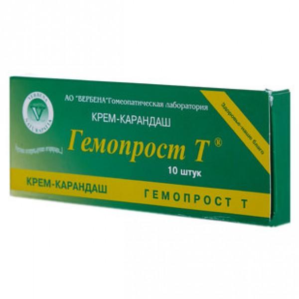 """Свечи """"Гемопрост-Т"""""""