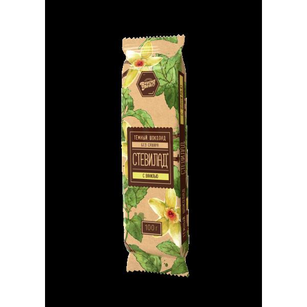 """Шоколад молочный """"Стевилад"""" с ванилью 50г."""